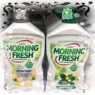 🚚 澳洲銷售第一Morning Fresh超濃縮可生物分解植物配方洗碗精400ml