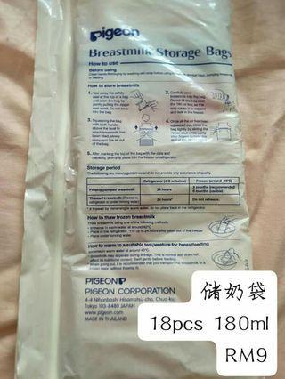 Milk storage bag 180ml 18pcs