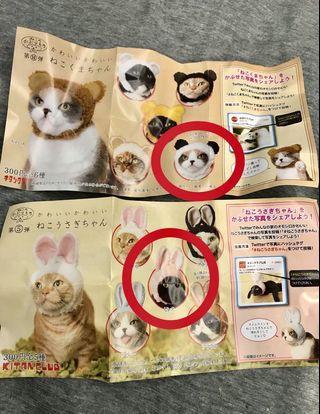 日本扭蛋貓貓帽
