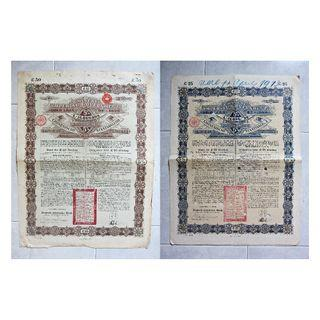 1896 Chinese Imperial Government Gold Loan £25 & £50
