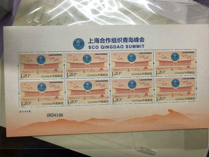 2018-16上海合作組織青島峰會 絲綢小版
