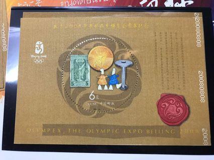 2008-19奥博會絲綢小型張 (中國第一張丝綢小型張)