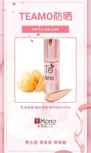 Teamo Sunscreen SPF50++
