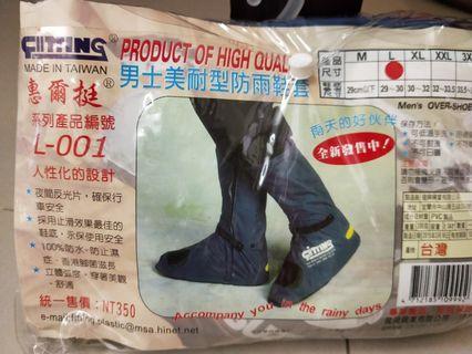 🚚 防雨鞋套(PVC)台灣製
