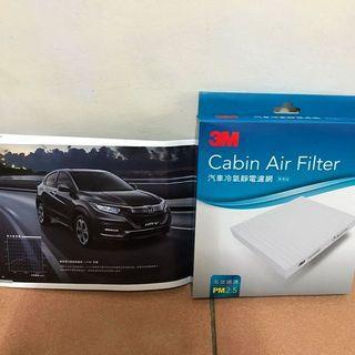 3M 汽車冷氣靜電濾網 HONDA FIT(2008-2018 年)(F5HO005)