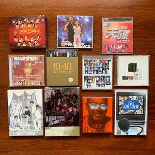 Hong Kong various artists CD DVD 1