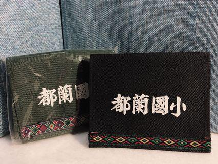 🚚 100%全新都蘭國小小收納包(黑/綠)