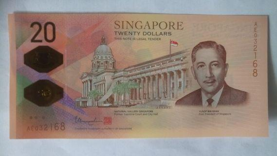 🚚 $20 Huat fortune business 200th anniversary