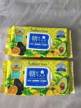 Saborino Mor moist Face Mask 32pcs (2 packs)