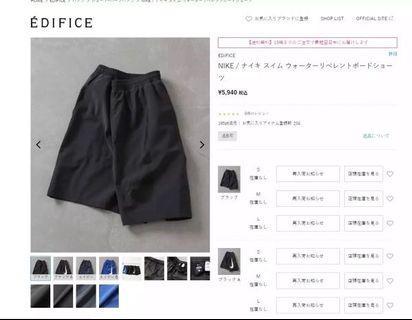 🇯🇵Nike 短褲