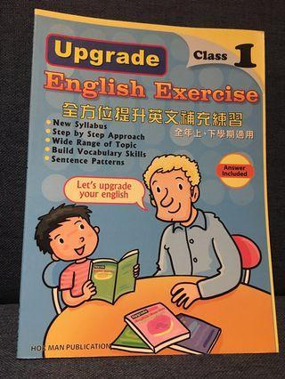 一年級英文補充練習