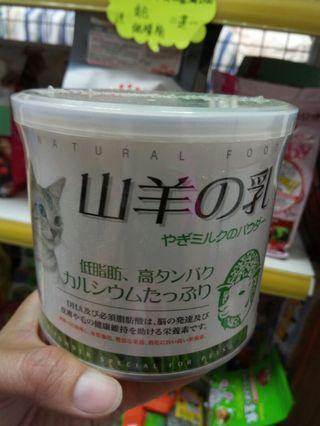 🚚 貓狗羊奶粉