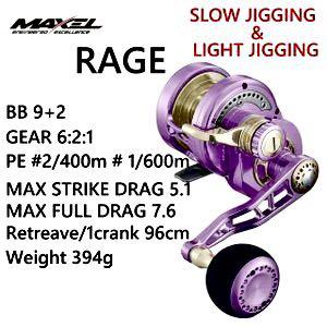 Maxel Rage 25HL Limited Edition