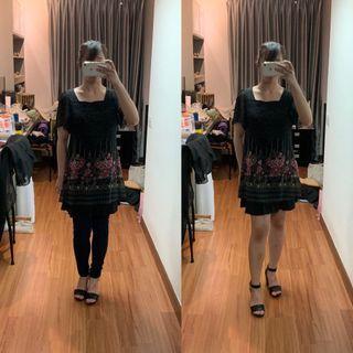 Top/Dress (S/M)