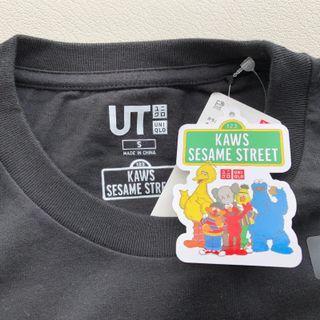 🚚 BNWT Kaws Sesame Street Uniqlo