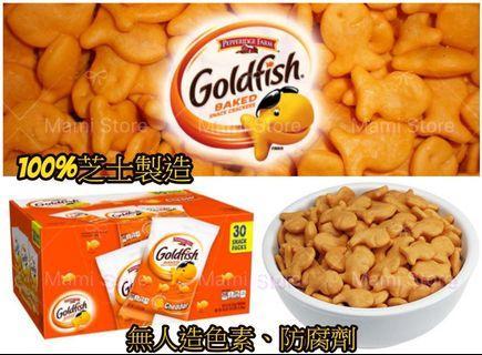 Goldfish 魚仔餅