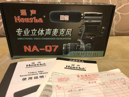 Nonsha 遙声 - 數碼相機收音咪