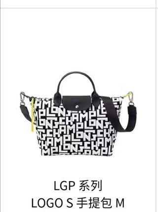 Longchamp LE PLIAGE LGP 水餃包