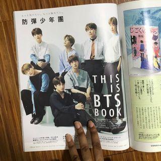 Japanese BTS Magazine