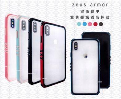 🚚 zeus armor宙斯鎧甲iPhone Xs Max 雅典娜系列 耐撞擊防摔殼