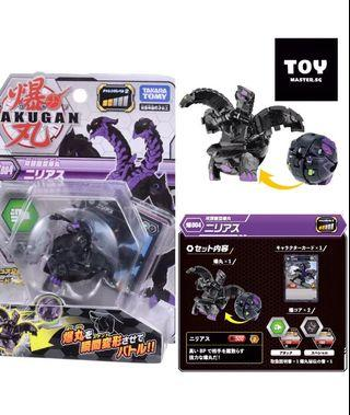 BAKUGAN BATTLE PLANET 004 TAKARA TOMY