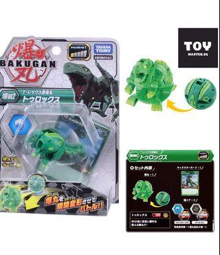 BAKUGAN BATTLE PLANET 002 DINOSAURS