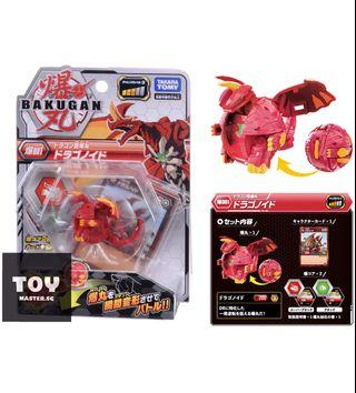 BAKUGAN BATTLE PLANET 001 DRAGON
