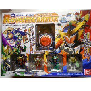 Kamen Rider Roulette Battle Game with Special Lockseed Masked