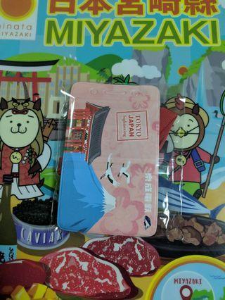 京成電鐵 card holder