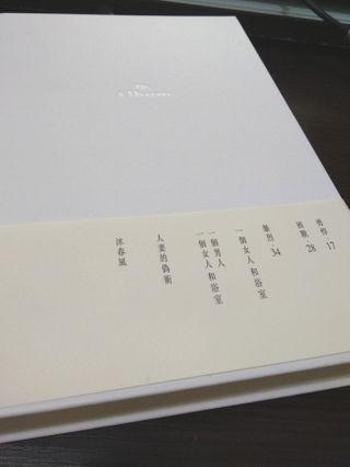 謝安琪 麥浚龍 The Album part1