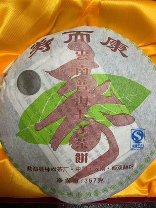 高級雲南普洱茶七子茶餅 357克