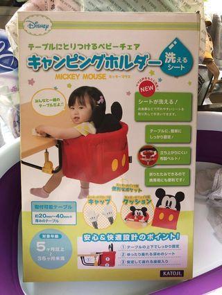 日本Katoji x Mickey Mouse米奇幼兒外出便攜式餐椅座椅