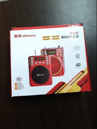 USB SD CARD RADIO 收音机