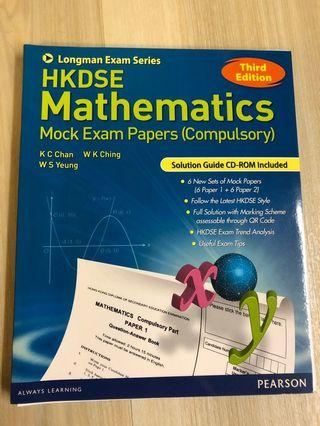 Maths HKDSE practice papers