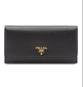 Prada 新款 時尚長款銀包手提包
