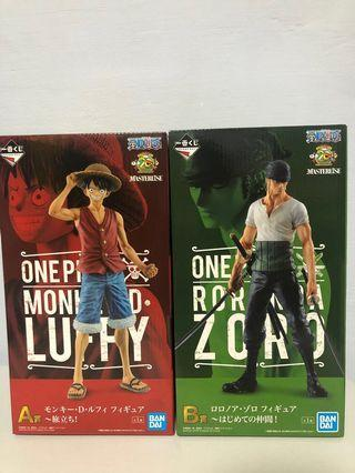 One Piece The Greatest! 20th Anniversary Lottery - Prize A & B