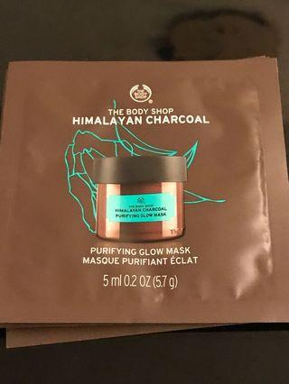 The body Shop purifying glow mask 3包