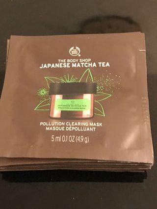 The body shop pollution clearing mask 8包