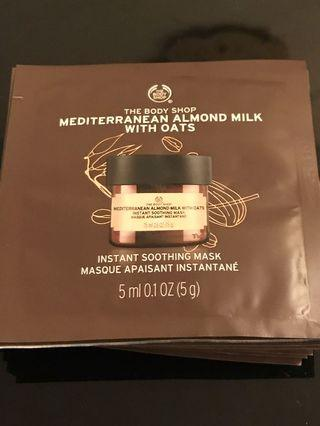 The body shop instant soothing mask 10包