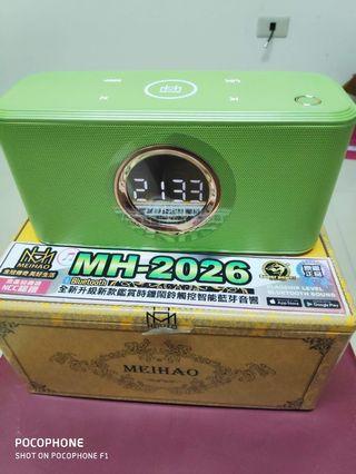 🚚 Bluetooth Speaker MEIHAO MH-2026