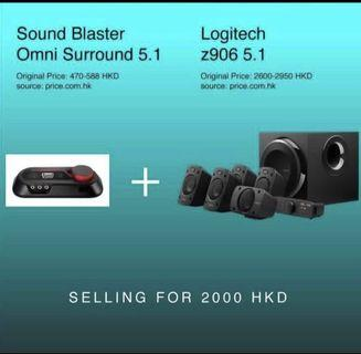Amazing audio speakers and sound card