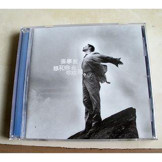 二手 CD - 張學友主唱 ‧【 想和你去吹吹風 】粵語專輯
