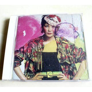 二手 HDCD - 王菲主唱 ‧【 王菲 Disc 1 】粵語專輯