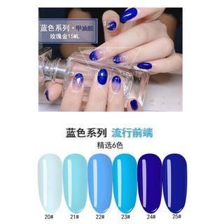 🚚 【Lynn Nails Design】2019寶藍色深藍色水藍色植物性凝膠-光療膠 - 光療指甲油 甲油膠 光療