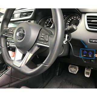 Nissan Qashqai X-trail 2014-2019 USB Charging+ Voltage socket (also available in 3 different models. Suitable for Qashqai X-Trail Juke Almera Sylphy Note Teana)  Read description!!