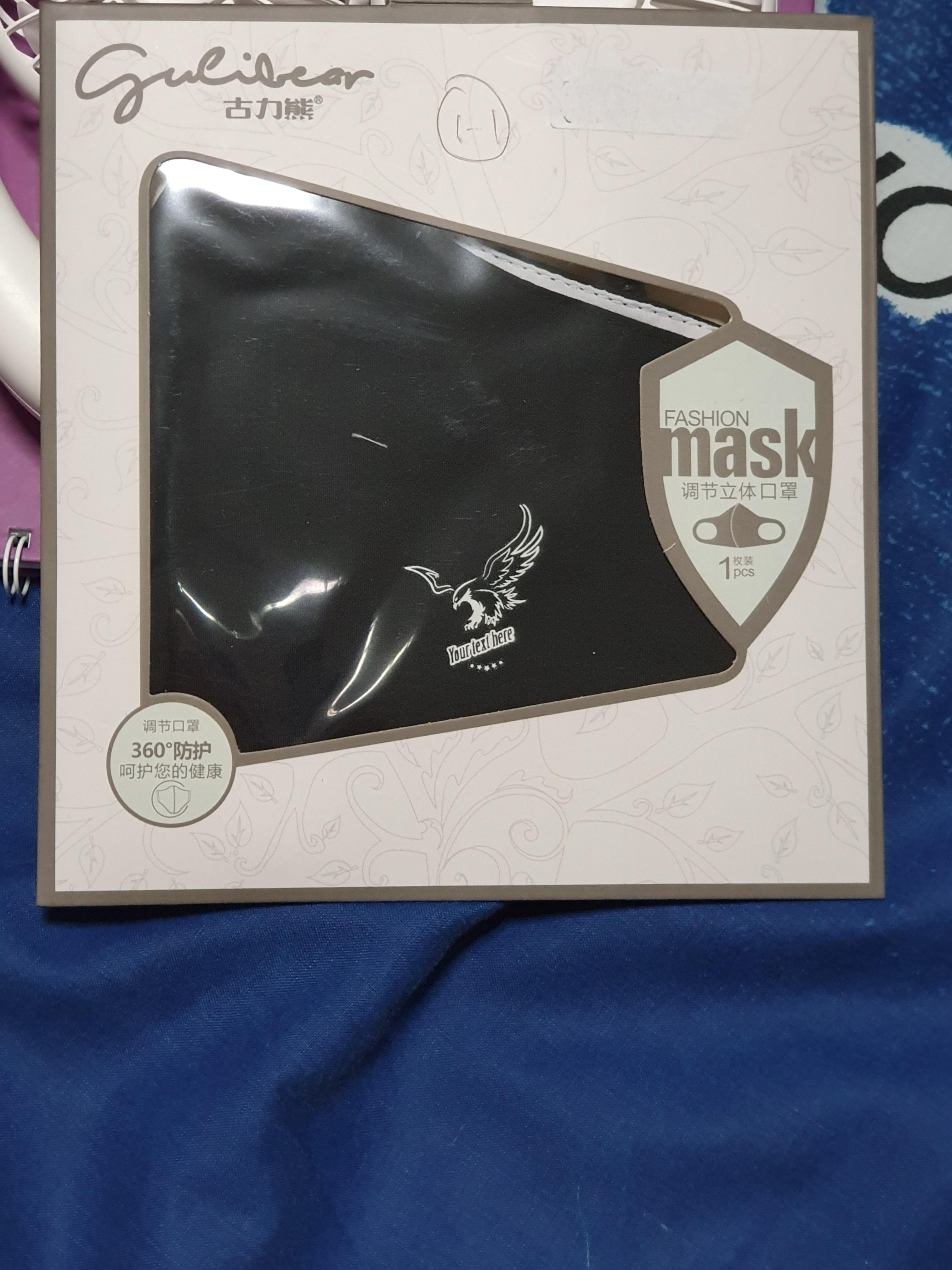 3D Face mask each $6