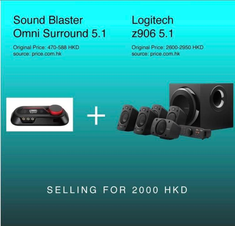 Audio card and speakers