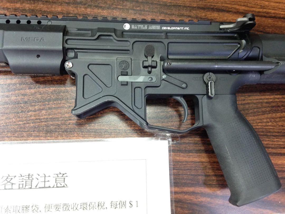 HAO BAD 556 GBB