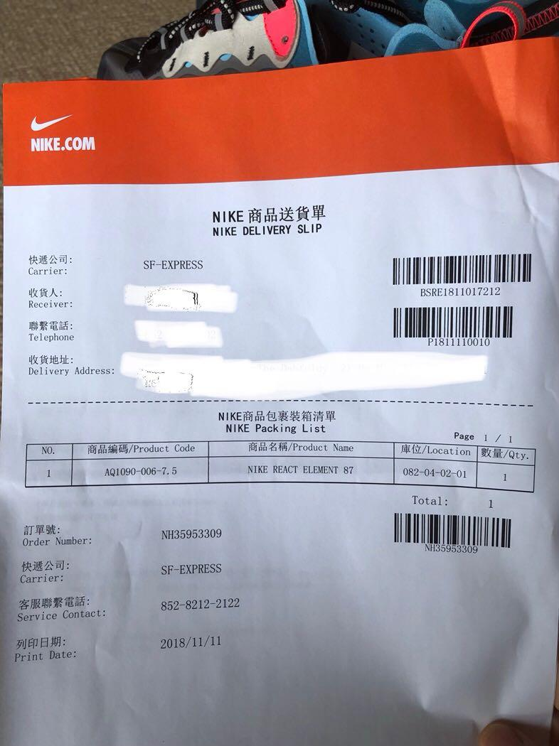 Nike Element React 87 US 7.5