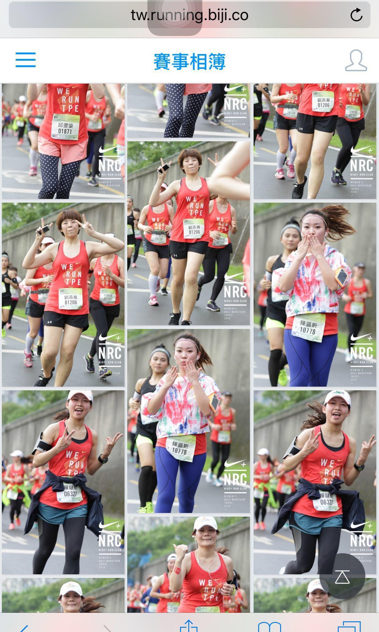 Nike womens tank (2016 half marathon @taipei)